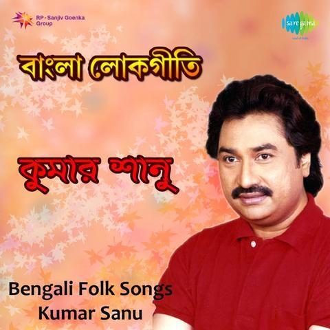 Bengali Folk Songs Kumar Sanu Songs Download: Bengali Folk ...