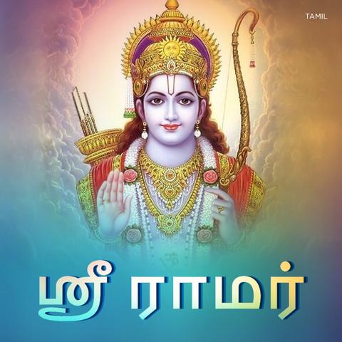 Sree Ramar Music Playlist: Best Sree Ramar MP3 Songs on Gaana.com