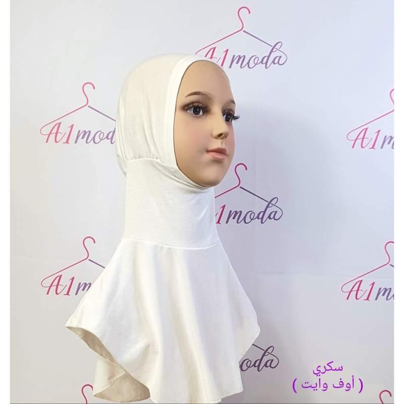 حجاب نينجا