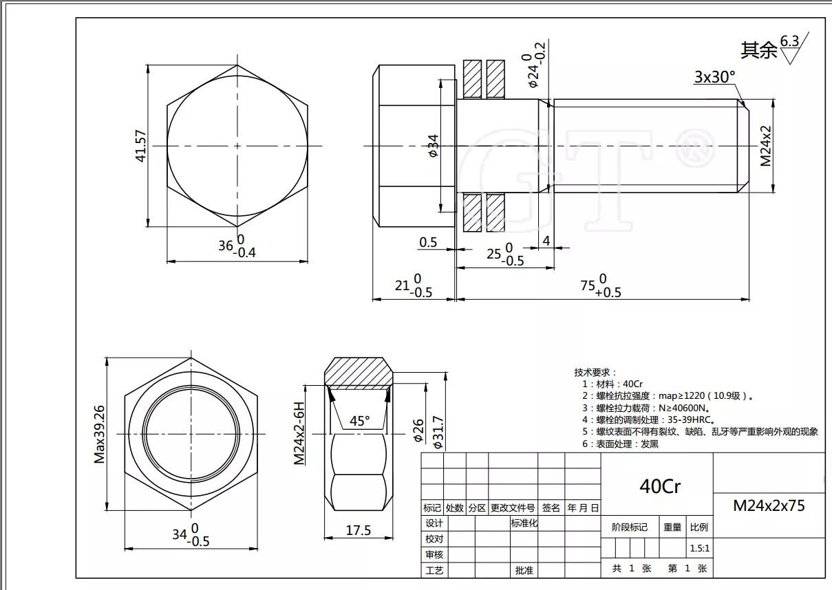 Excavator 20y 32 Track Shoe Bolt Amp Nut Construction