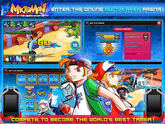 Micromon Screenshot