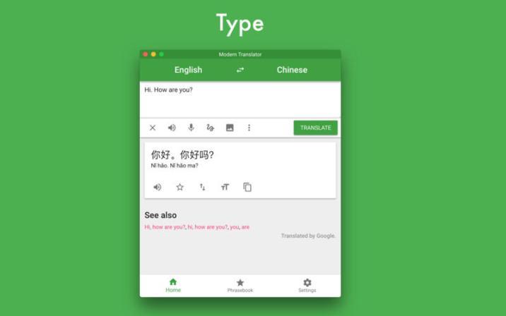 1_Modern_Translator.jpg