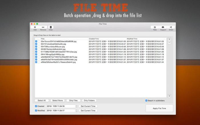 2_File_Time.jpg