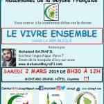 1ères journées fédération des associations des musulmans de Guyane