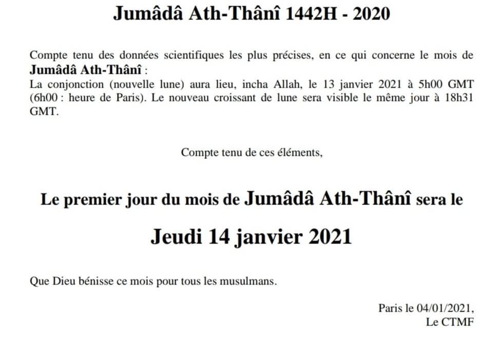 Mois de Jumada Ath Thani 1442H