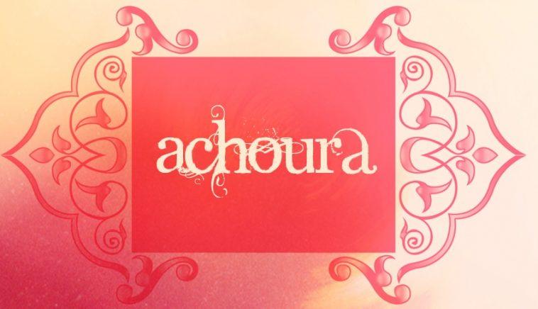 Achoura Mercredi 10 Mouḥarram 1443 – 18 Août 2021