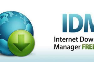 IDM 6.32 Build 1 Crack Serial Key Free Download {2019}