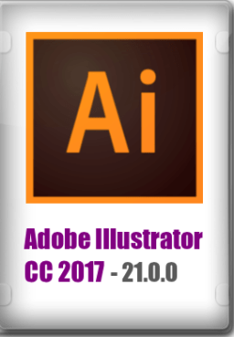 Adobe Illustrator CC 2017 (21.0.0) FULL + Crack Mac OS X [1.92 GB]