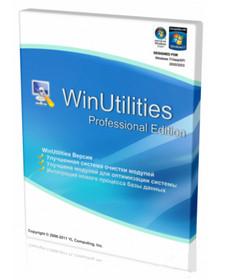 WinUtilities Professional 15.72 Crack with Keygen Download
