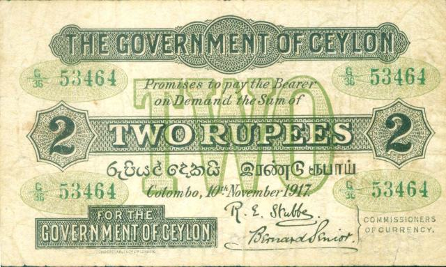 Ceylon: 1917 - 1922, The Uniface Two Rupees Note