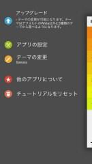 CubicToDo - チェックリスト・持ち物リスト・買い物リスト・行きたい場所リスト