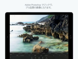 Adobe Photoshop Lightroom for iPad