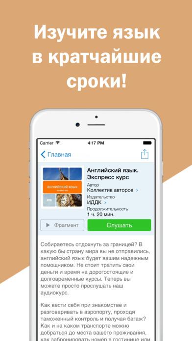 камасусутра поза 69 видео уроки на русском | paradisetits.com