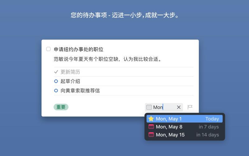 Things 3 for Mac 3.6.1 破解版 – Mac上强大的GTD效率工具-麦氪派(WaitsUn.com | 爱情守望者)