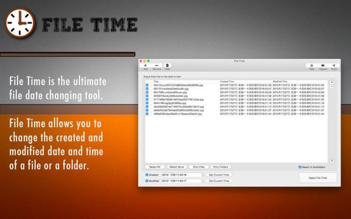 1_File_Time.jpg