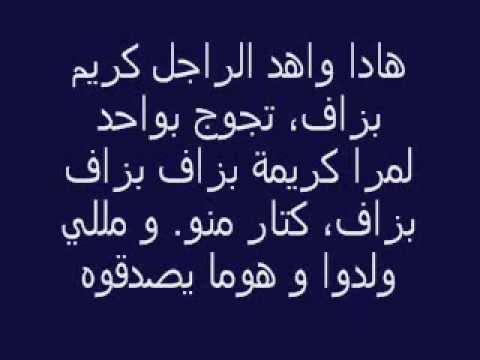 النكت المغربية المضحكة تشكيلة هتفطسك ضحك للنكت المغربية اعتذار و اسف