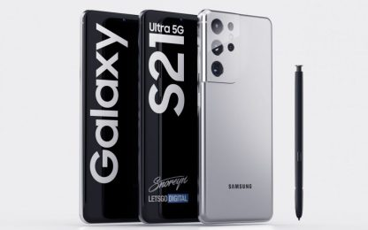 Samsung Galaxy S21 Ultra 5G - Best Samsung Galaxy phone in 2021, Best phones to buy in 2021- review and price in Nigeria