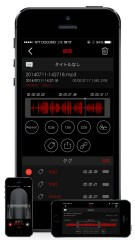 Awesome Voice Recorder Pro - ボイスレコーダー