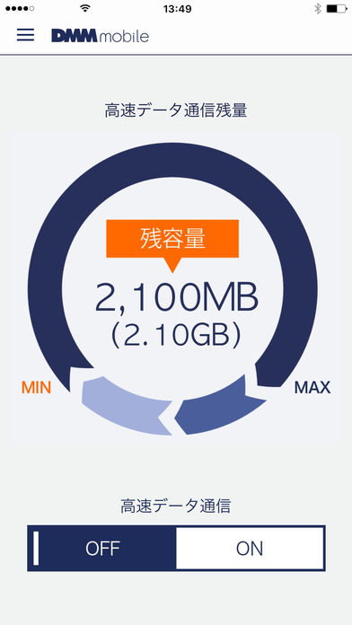 DMM mobile Screenshot