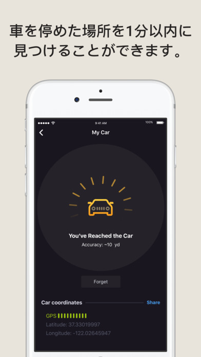 Anchor Pointer: Parked Car Finder Screenshot