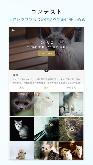 Fotor画像加工編集·效果合成補正アプリ Screenshot