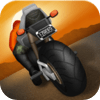 Highway Riderartwork