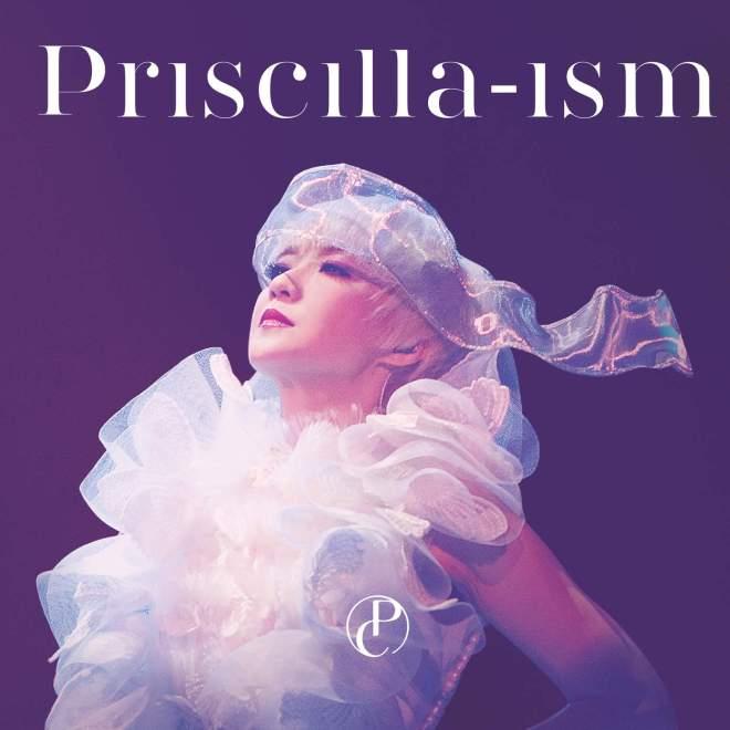 陈慧娴 - Priscilla-ism 2016 Live