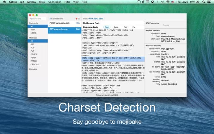 3_Cellist:_HTTP_debugging_proxy.jpg