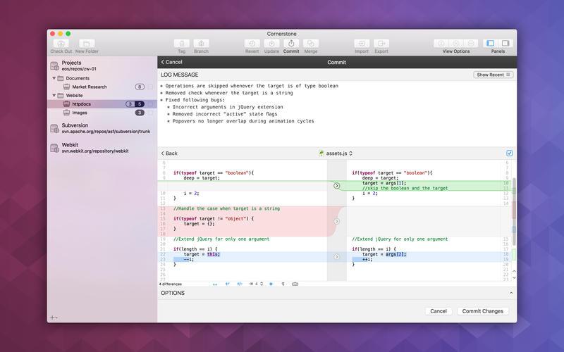 Cornerstone 4.1 Mac 破解版 - 最优秀的SVN客户端