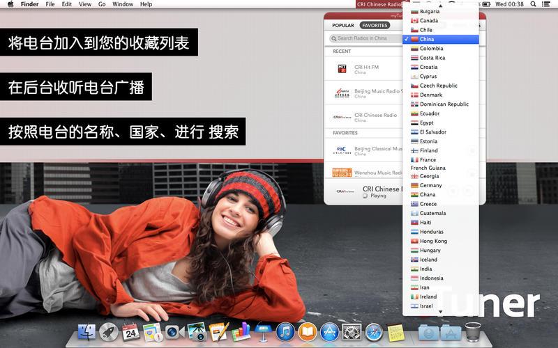 myTuner Radio for Mac 1.7.1 激活版 – 全球最火FM电台收音机-麦氪派(WaitsUn.com | 爱情守望者)