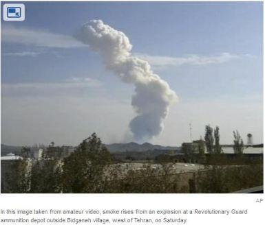 iranian missile base bombing