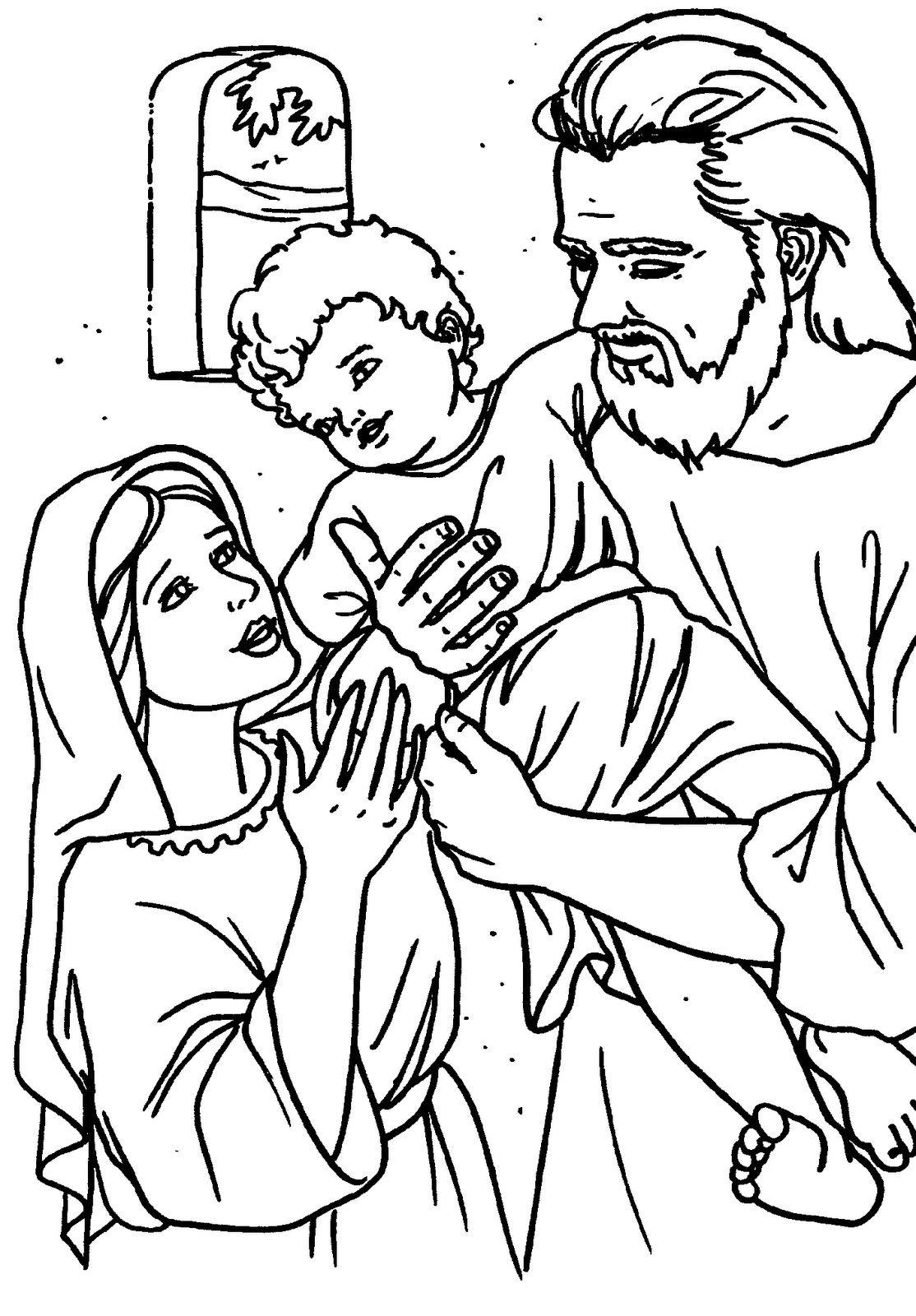 Saint Joseph Holy Family And Saints