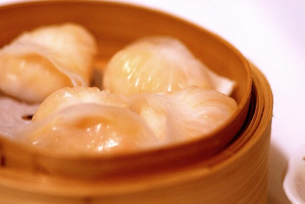 Steamed Prawn Dumpling (Har Kow)