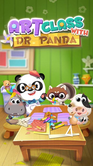 Dr. Pandaの図工教室 Screenshot