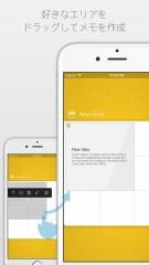 IdeaGrid - アイデア専用プレミアム手帳アプリ