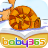 chinababy365.com - baby365-不要小房子的蜗牛-有声绘本 artwork