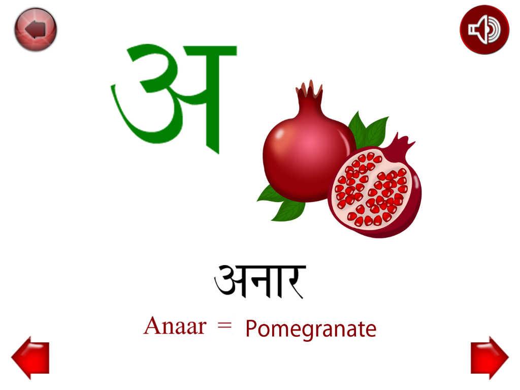 App Shopper Learn Hindi Writing