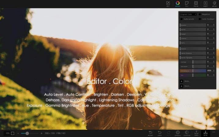 2_PhotoScape_X.jpg
