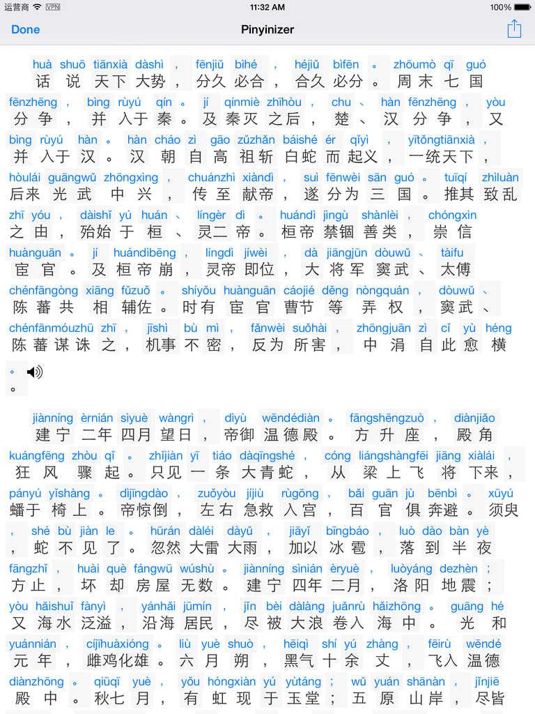 Pinyin Converter Convert Chinese Characters Into Pinyin