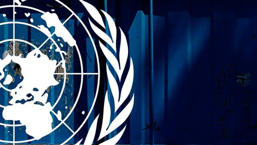 660 United Nations AP.jpg