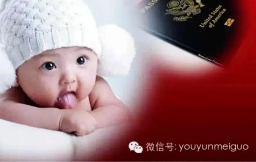 birthtourism1.jpg