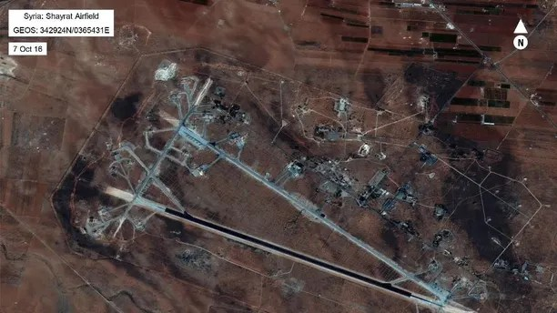 This Oct. 7, 2016 satellite image released by the U.S. Department of Defense shows Shayrat air base in Syria. The United States blasted a Syrian air base with a barrage of cruise missiles on Friday, April 7, 2017 in fiery retaliation for this week's gruesome chemical weapons attack against civilians. (DigitalGlobe/U.S. Department of Defense via AP)
