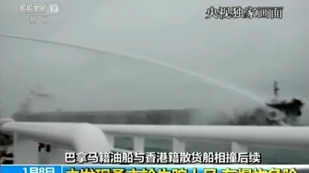 """In this image made from video run by China's CCTV, a rescue ship sprays water to put out a blaze at the Panama-registered tanker """"Sanchi"""" after a collision with a Hong Kong-registered freighter off China's eastern coast, Monday, Jan. 8, 2017. The U.S. Navy has joined the search for 32 crew members missing from the oil tanker that caught fire after colliding with a bulk freighter off China's east coast. (CCTV via AP Video)"""