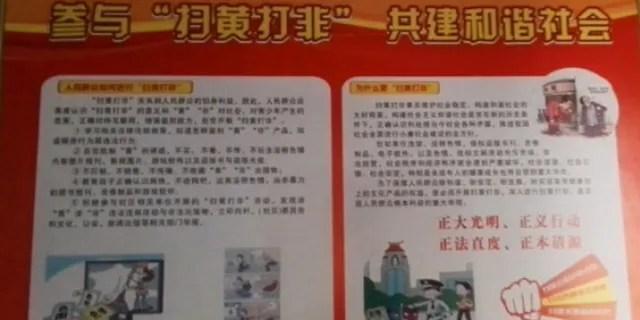 """Governo ditatorial de Xi Jinping multa igreja por possuir """"versão não-comunista"""" da Bíblia 17"""