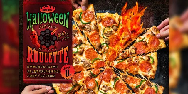 Through Nov. 4, Domino's Japan will spike any of its pizzas with ghost pepper sauce — free of charge — at a customer's request.