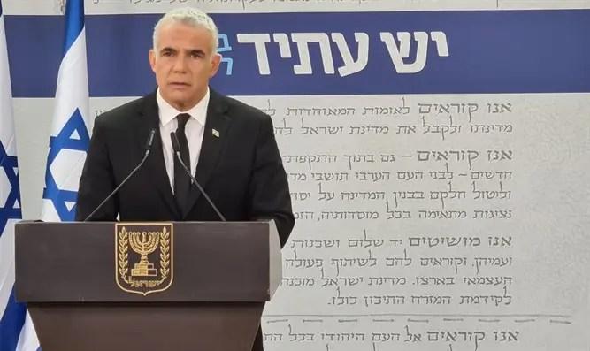 Yair Lapid: Todo por la unidad del gobierno del Canal 7