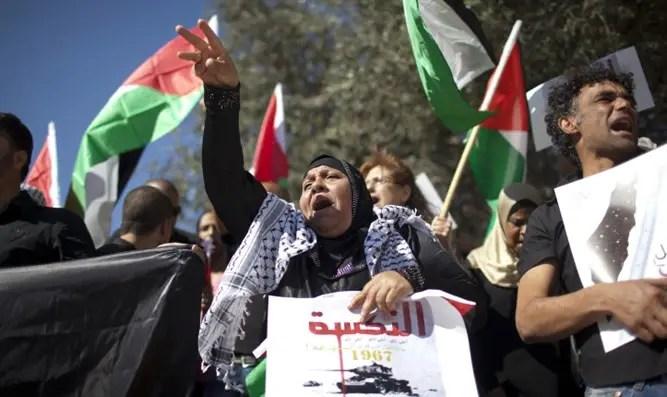 Palestinos: Israel comete crímenes contra nosotros - Canal 7