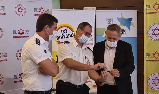 Campaña de vacunación: un millón de israelíes recibió una tercera dosis - Canal 7