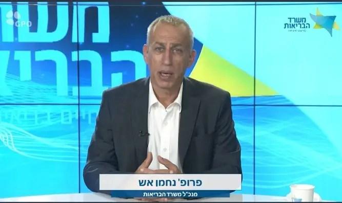 Prof. Nachman Ash: La situación es preocupante, hacia el 1 de septiembre sabremos si se abrirán los estudios - Canal 7