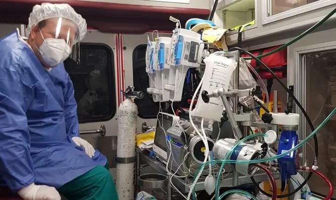 Transferir al paciente a Hadassah